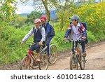 lam dong province  vietnam  ... | Shutterstock . vector #601014281