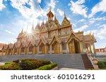 Golden Temple  Wat Tha Sung ...