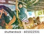 little girl amusement park... | Shutterstock . vector #601022531