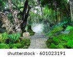 zen garden | Shutterstock . vector #601023191