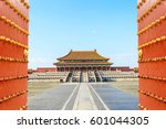 ancient royal palaces of the... | Shutterstock . vector #601044305