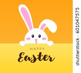 greeting card with white easter ... | Shutterstock .eps vector #601047575