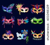 colorful ornate carnival masks... | Shutterstock .eps vector #601048109