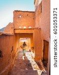 back of berber woman in the... | Shutterstock . vector #601053371