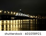 riga cityscape after sunset in... | Shutterstock . vector #601058921