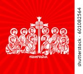 Drawing The Twelve Apostles Of...