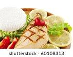 salmon pepper and greek soft... | Shutterstock . vector #60108313