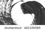 very hight resolution.... | Shutterstock . vector #601100585
