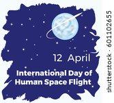 international day of human...   Shutterstock .eps vector #601102655