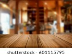 selected focus empty brown... | Shutterstock . vector #601115795