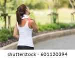 neck pain during training.... | Shutterstock . vector #601120394