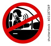 no cell phone use while driving ... | Shutterstock .eps vector #601187369