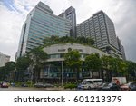 Small photo of SINGAPORE - 05 March 2017: Shaw House Building at Orchard Road. Inside there is a multiplex theater, shopping center and Isetan Supermarket.
