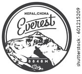 everest in himalayas  nepal ... | Shutterstock .eps vector #601215209