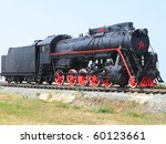 The Old Soviet Engine On The...