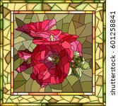 vector mosaic of red mallow in... | Shutterstock .eps vector #601258841