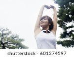 a woman in a kyoto park ... | Shutterstock . vector #601274597
