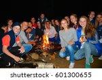 children on vacation children... | Shutterstock . vector #601300655