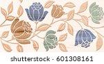 abstract wall tile design... | Shutterstock . vector #601308161