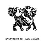chinese lion   retro clip art | Shutterstock .eps vector #60133606