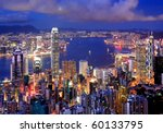hong kong cityscape at night