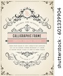 vertical vintage ornate... | Shutterstock .eps vector #601339904
