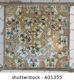gaudi mosaic  park guell... | Shutterstock . vector #601355