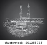 hand drawn sketch of holy kaaba ... | Shutterstock .eps vector #601355735