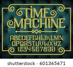 decorative gold vintage font... | Shutterstock .eps vector #601365671