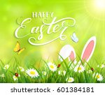 ears of an easter bunny and... | Shutterstock .eps vector #601384181