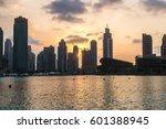 sunset in dubai  uae | Shutterstock . vector #601388945