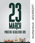 pakistan resolution poster with ... | Shutterstock .eps vector #601400297