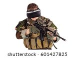 soldier wearing virtual reality ... | Shutterstock . vector #601427825