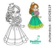 beautiful princess holding... | Shutterstock .eps vector #601428119