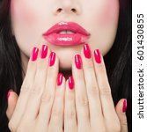 makeup lips with pink lipstick  ... | Shutterstock . vector #601430855