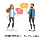 communicate a guy and a girl... | Shutterstock .eps vector #601432361