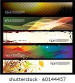 vector horizontal banner | Shutterstock .eps vector #60144457