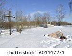 smolensk  russia   february 16  ...   Shutterstock . vector #601447271