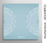 invitation or card with lace... | Shutterstock .eps vector #601448921
