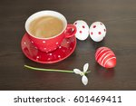 red cup of coffee  three... | Shutterstock . vector #601469411