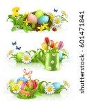 easter  spring flowers. 3d... | Shutterstock .eps vector #601471841