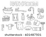 bathroom elements hand drawn... | Shutterstock .eps vector #601487501