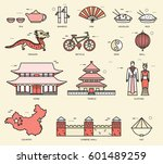 country china travel vacation... | Shutterstock .eps vector #601489259
