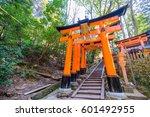 Red Tori Gate At Fushimi Inari...