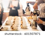 coffee break at conference...   Shutterstock . vector #601507871