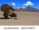 desert   Shutterstock . vector #601516871