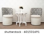 peace at home | Shutterstock . vector #601531691