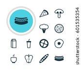vector illustration of 12 food... | Shutterstock .eps vector #601535354