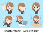 set of cute cartoon business... | Shutterstock .eps vector #601546109