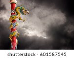 dragon statue in the storm